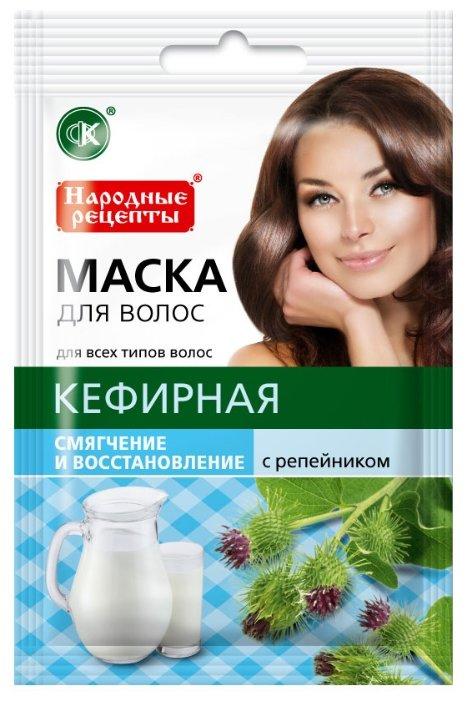 Народные рецепты Кефирная маска для волос с репейным маслом