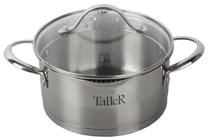 Кастрюля TalleR TR-7143 2,9л