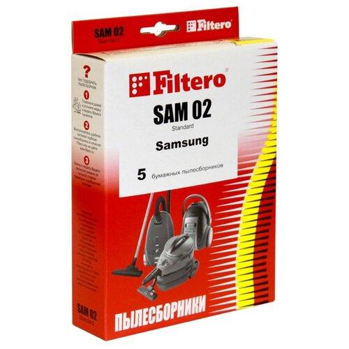 цена на Filtero Мешки-пылесборники SAM 02 Standard 5 шт.