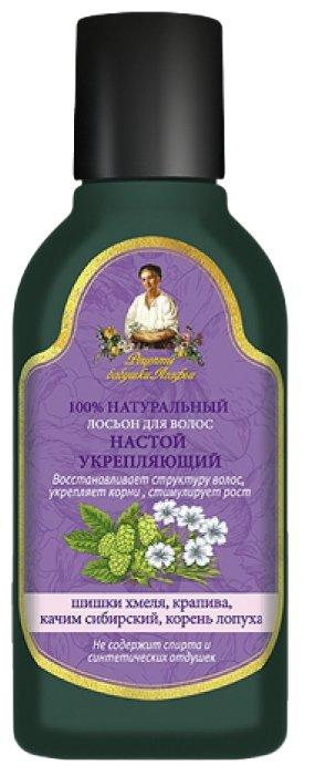 Рецепты бабушки Агафьи РБА Лосьон для волос