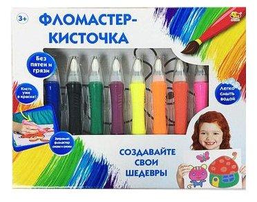 ABtoys Фломастеры-кисточки 8 цветов, 5F63DE6