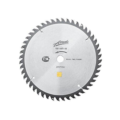 Пильный диск Атака Профи (8078670) 190х30 мм пильный диск vmx 512472 190х30 мм