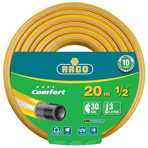 Фото - Шланг RACO Comfort 1/2 20 метров желтый/серый шланг raco expert 1 2x50m 40302 1 2 50