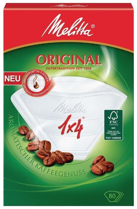 Одноразовые фильтры для капельной кофеварки Melitta Original белые Размер 1х4