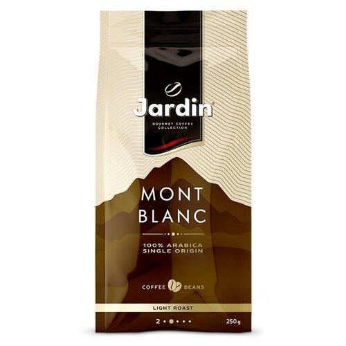 Кофе в зернах Jardin Mont Blanc, арабика, 250 г вино sauvignon blanc culemborg 2014 г