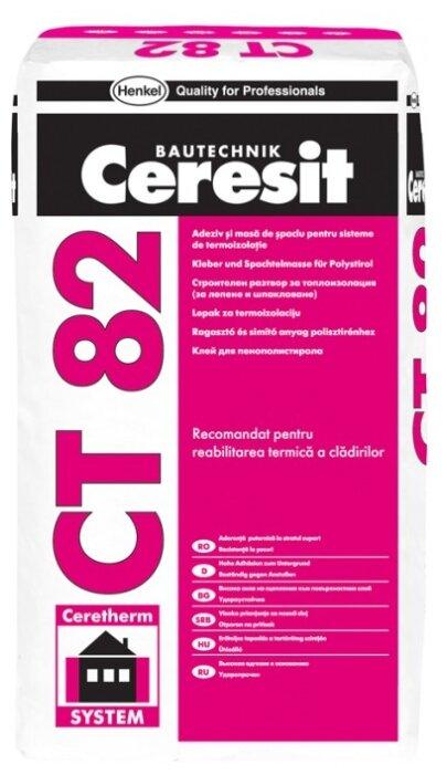 Строительная смесь Ceresit CT 82 Зима