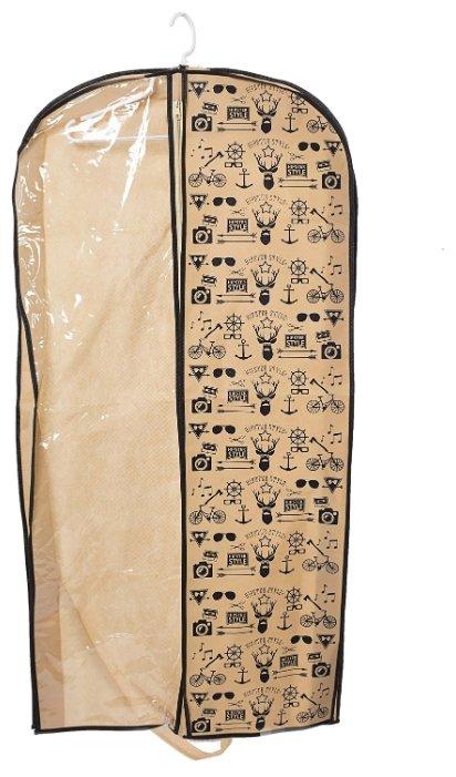 HOMSU Комплект из 3 чехлов для одежды Hipster Style (120x60х10 см)