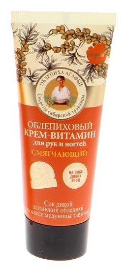 Крем-витамин для рук Рецепты бабушки Агафьи Смягчающий