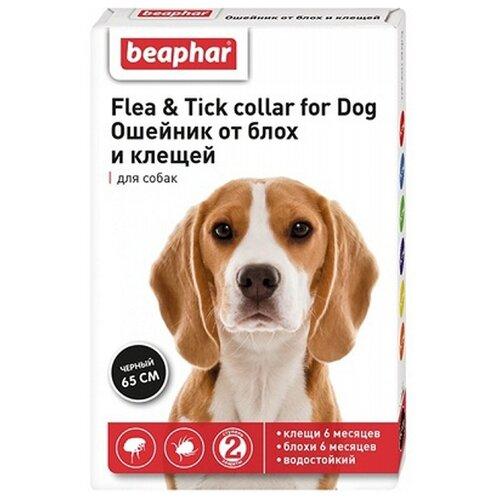 Beaphar ошейник от блох и клещей Flea & Tick для собак, 65 см, черный beaphar ошейник от блох и клещей flea