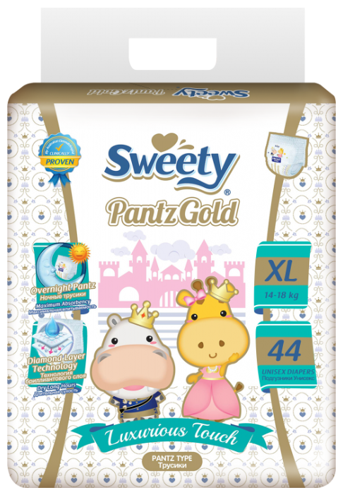 Sweety трусики Gold XL (14-18 кг) 44 шт.
