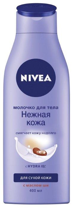 Молочко для тела Nivea Нежная кожа