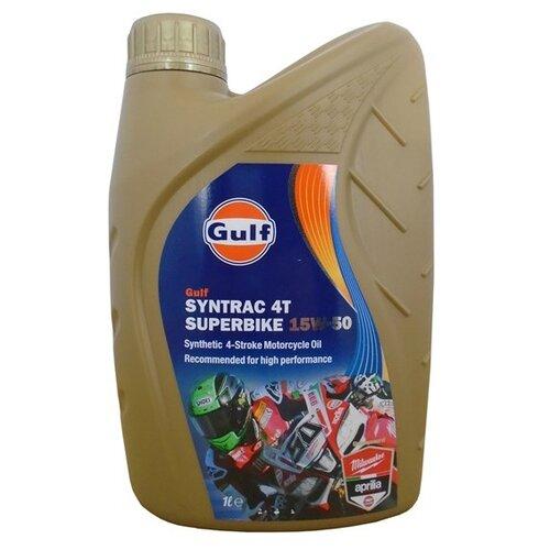 Моторное масло Gulf Syntrac 4T Superbike 15W-50 1 л моторное масло gulf multi g 15w 40 1 л