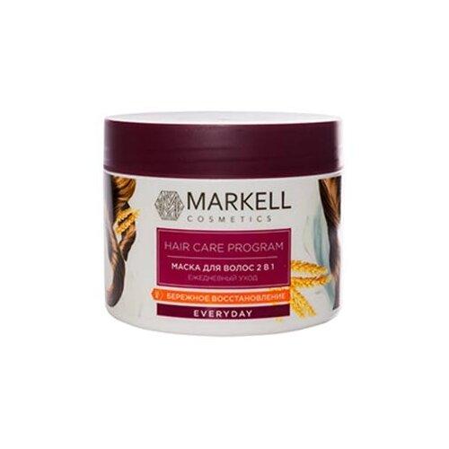 Markell Hair Care Programm Маска для волос 2 в 1, 290 млМаски и сыворотки<br>
