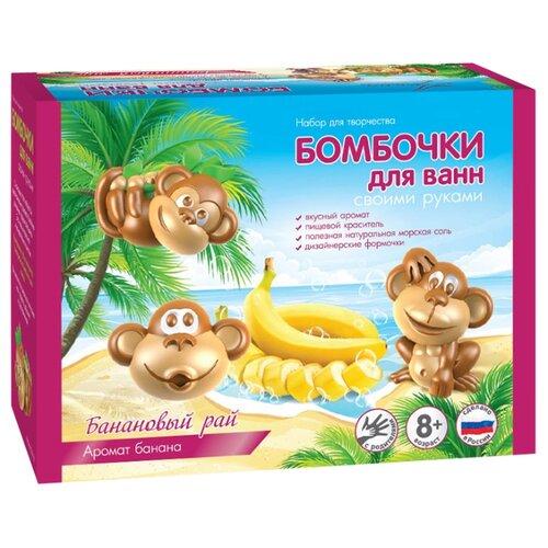 Развивашки Аромафабрика Бомбочки для ванн Банановый рай (С0716)