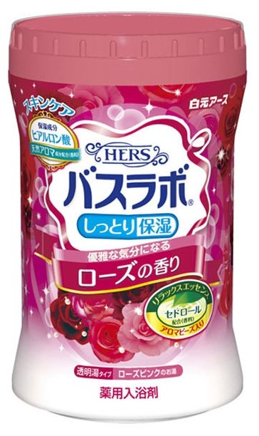 Hakugen Соль для ванны HERS Роза 680 г
