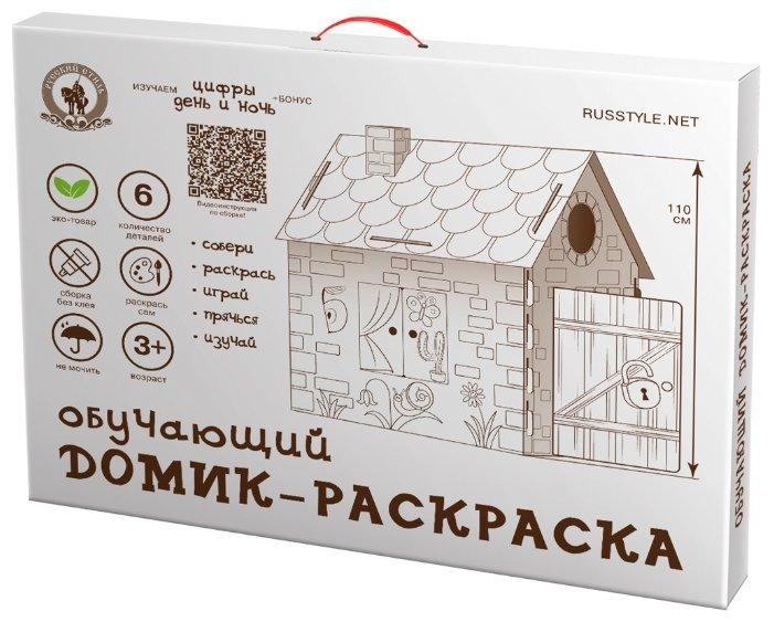Домик Русский стиль Раскраска Обучающий 02601