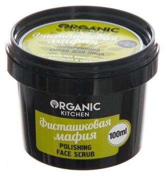 Organiс Shop Organic Kitchen Фисташковая мафия полирующий скраб для лица