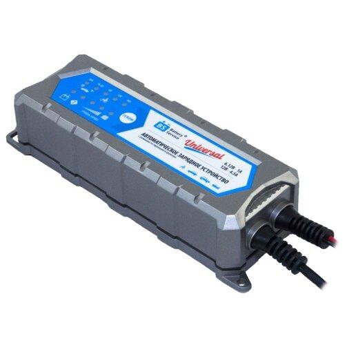 Зарядное устройство Battery Service Universal PL-C004P серый