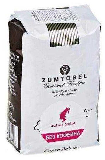 Кофе в зернах Julius Meinl Zumtobel без кофеина