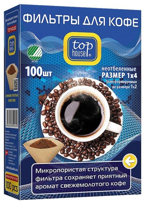 Одноразовые фильтры для капельной кофеварки Top House Неотбеленные Размер 1х4
