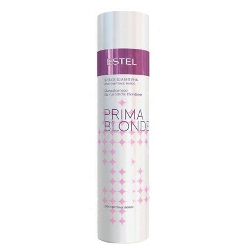 Estel Professional шампунь-блеск Prima Blonde для светлых волос, 250 мл