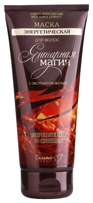 Белита-М Янтарная магия Маска энергетическая для волос