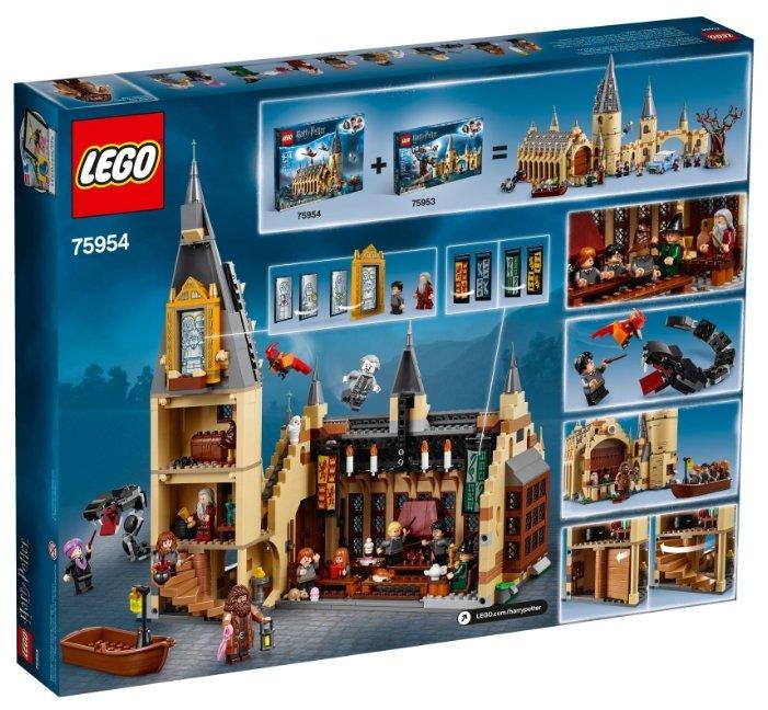 Конструктор LEGO Harry Potter 75954 Большой зал Хогвартса