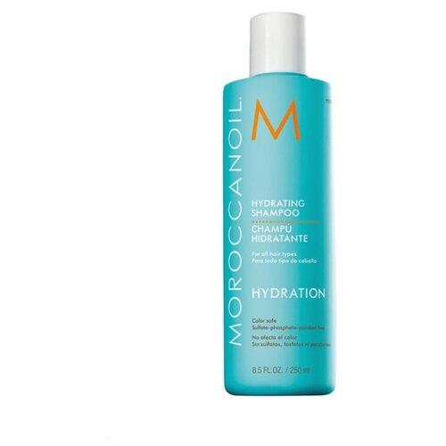 Moroccanoil шампунь Hydrating 250 мл недорого