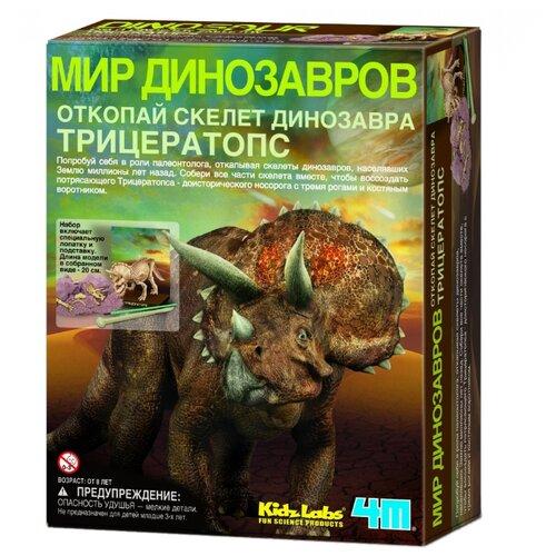 Купить Набор для раскопок 4M Откопай скелет динозавра. Трицератопс 00-03228, Наборы для исследований