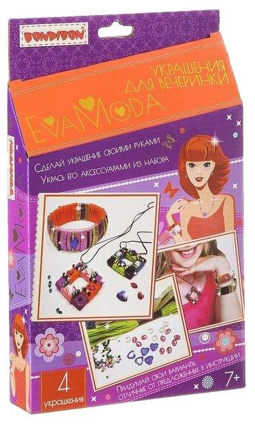 BONDIBON Набор для создания украшений Eva Moda Украшения для вечеринки