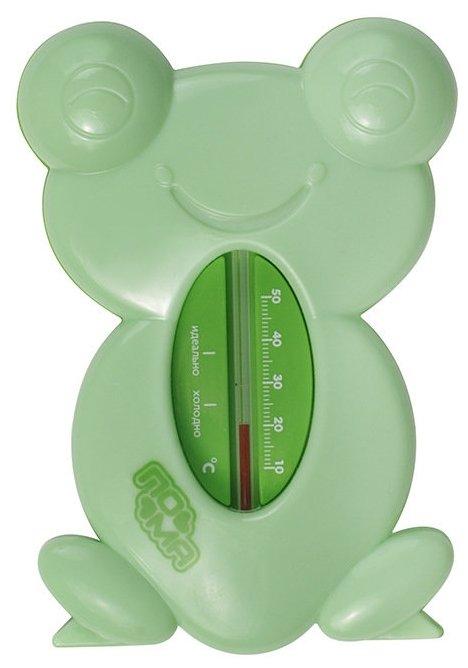 Безртутный термометр Пома Лягушонок