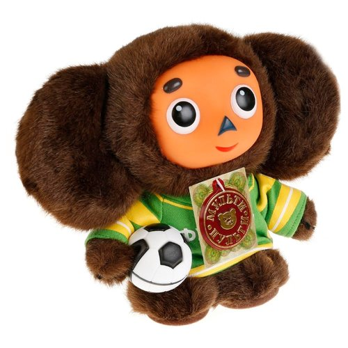 Мягкая игрушка Мульти-Пульти Чебурашка-футболист 17 см