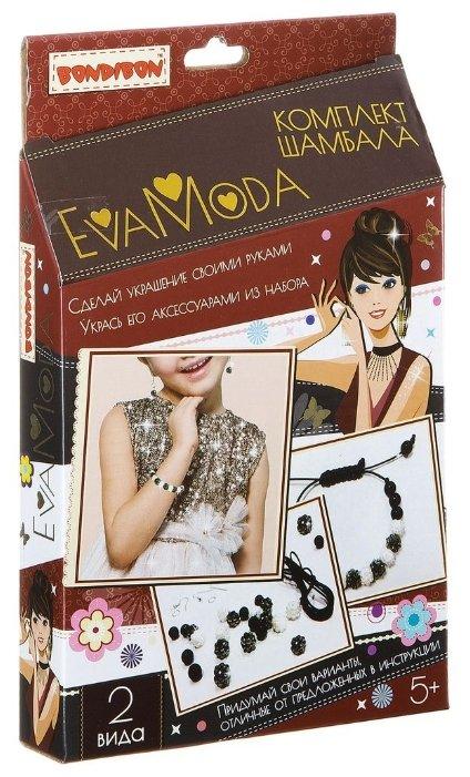 BONDIBON Набор для создания украшений Eva Moda Комплект шамбала (BB2088)