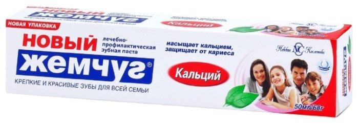 Невская косметика Новый жемчуг Зубная паста для детей апельсин, 50 мл.