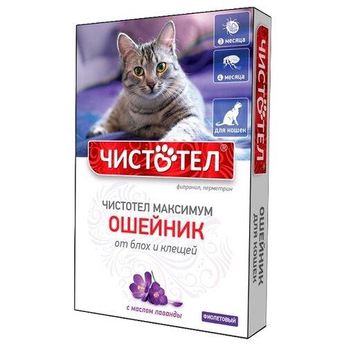 ЧИСТОТЕЛ ошейник от блох и клещей Максимум для кошек, 40 см, фиолетовый