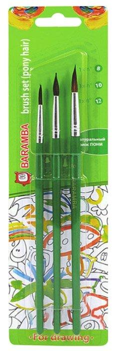 Набор кистей BARAMBA пони, круглые, с длинной ручкой, 3 шт. (B8281012)