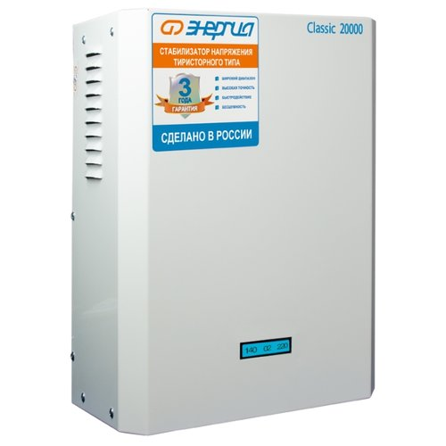 Фото - Стабилизатор напряжения однофазный Энергия Classic 20000 (14 кВт) серый стабилизатор напряжения однофазный энергия classic 7500 5 25 квт