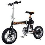 Велосипед для взрослых Airwheel R5 214.6Wh