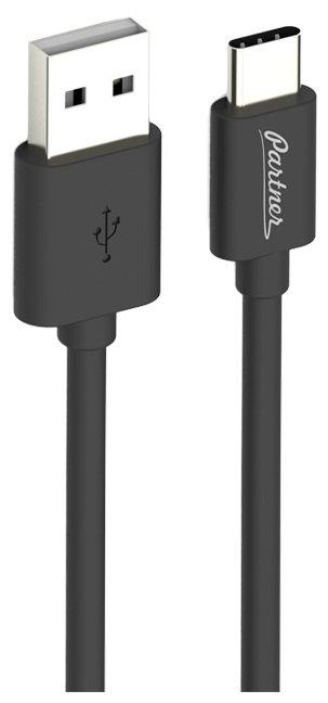 Кабель Partner USB - USB Type-C (ПР034057) 1 м