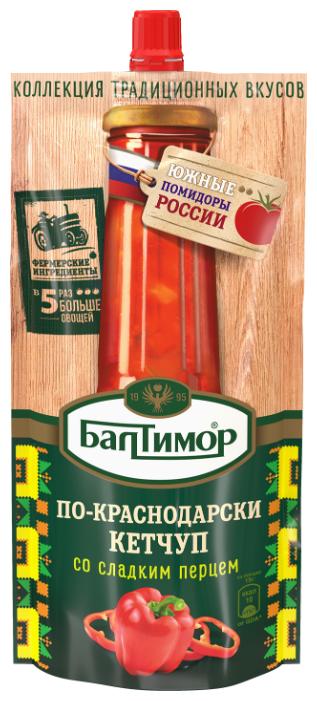 Кетчуп Балтимор По-краснодарски со сладким перцем