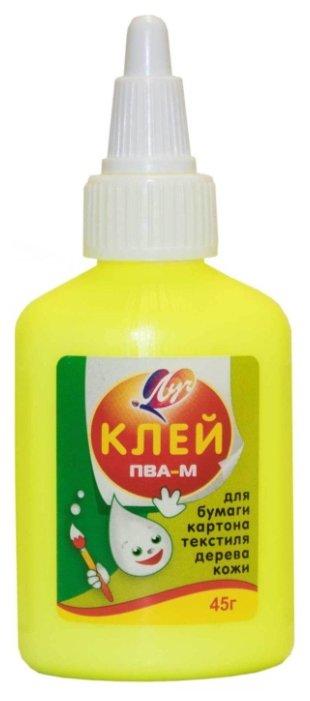 Луч ПВА-М 45 г