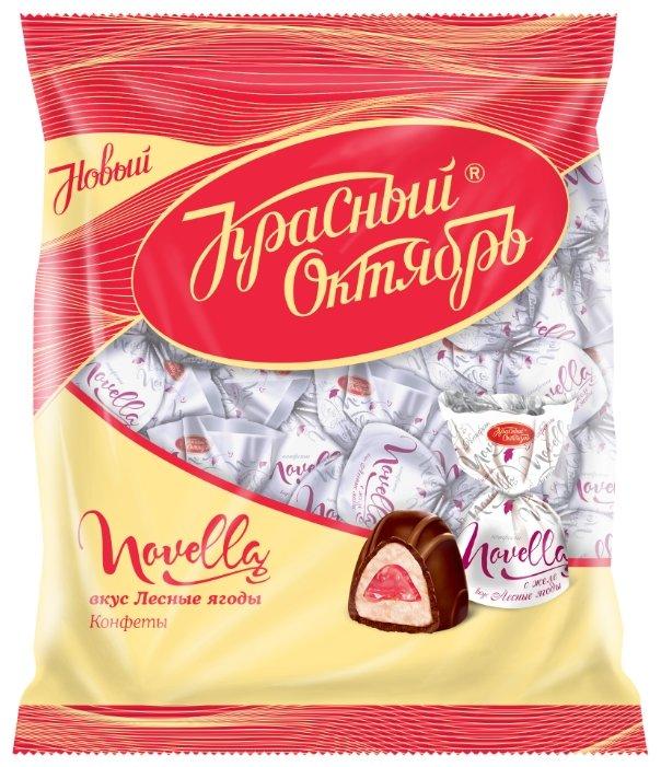 Конфеты Красный Октябрь Novella с желе вкус лесные ягоды, пакет