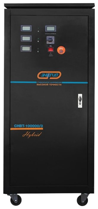 Стабилизатор напряжения Энергия Hybrid СНВТ-100000/3