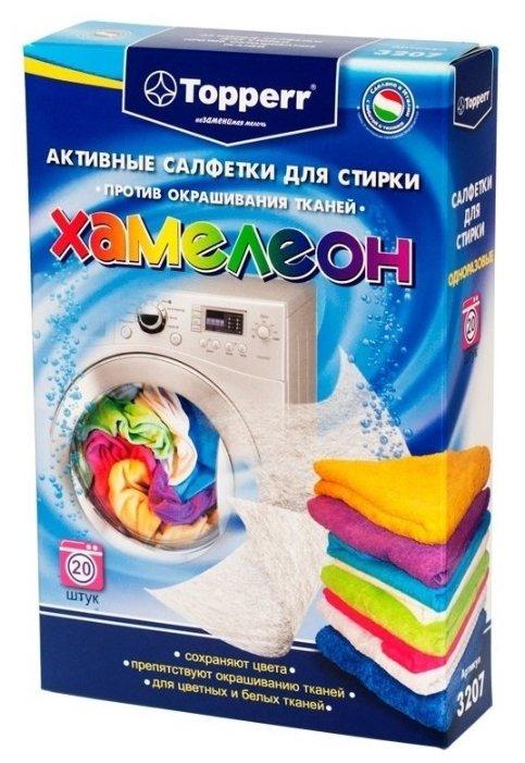 Салфетки Topperr Хамелеон