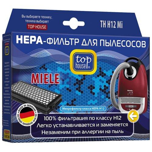 Top House HEPA-фильтр TH H12MI черный
