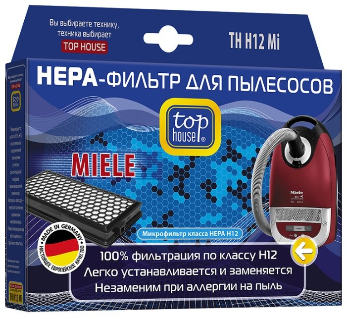 Top House HEPA-фильтр TH H12MI