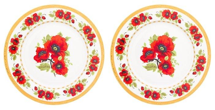 Elan gallery Набор обеденных тарелок Маки 26,5 см, 2 шт