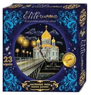 Лапландия Набор алмазной вышивки с часовым механизмом Набор для творчества Elite Diamond Собор (45788) 37.5х25.5 см