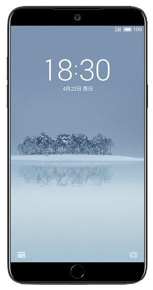 Meizu Смартфон Meizu 15 4/64GB