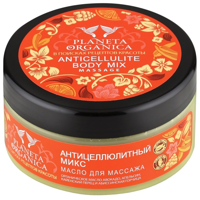 Масло Planeta Organica для массажа Антицеллюлитный микс